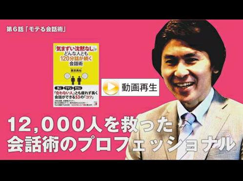 関西テレビ MOTEL 栗原典裕 出演