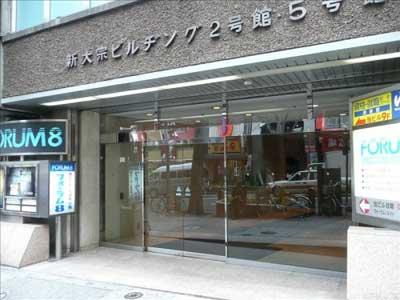 青山コミュニケーションセミナー トークラボ