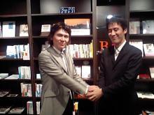 山村社長と栗原